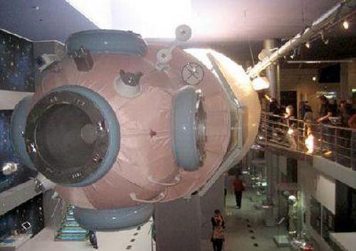 Museo de la Cosmonautica