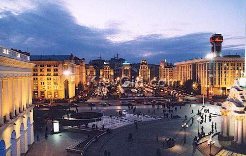 kiev en Ucrania