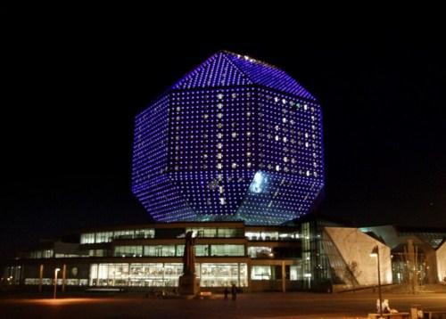 Biblioteca Nacional de Minsk